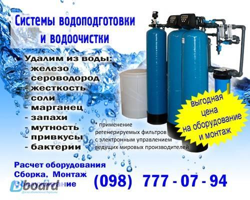 Анализ воды из скважины: на какие показатели проверяется качество питьевой, стоимость, куда сдавать, расшифровка, как сделать самостоятельно в домашних условиях