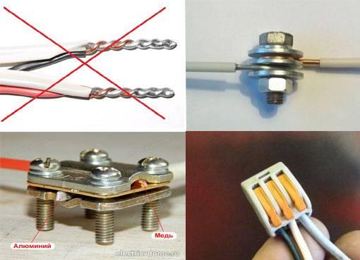 Соединяем медный и алюминиевый провода: как правильно? | ichip.ru