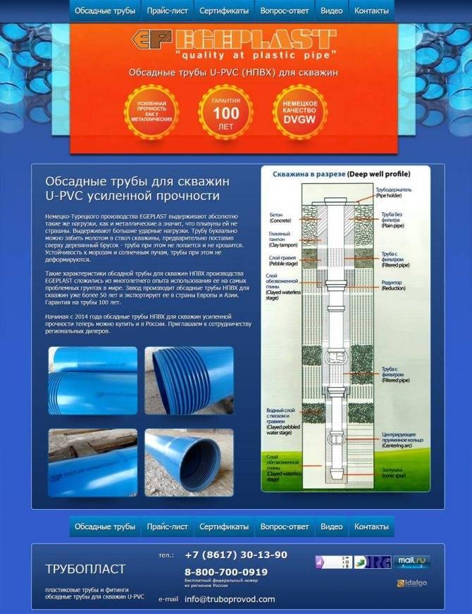 Обсадная труба для скважины: какой лучше выбрать диаметр и материал на воду
