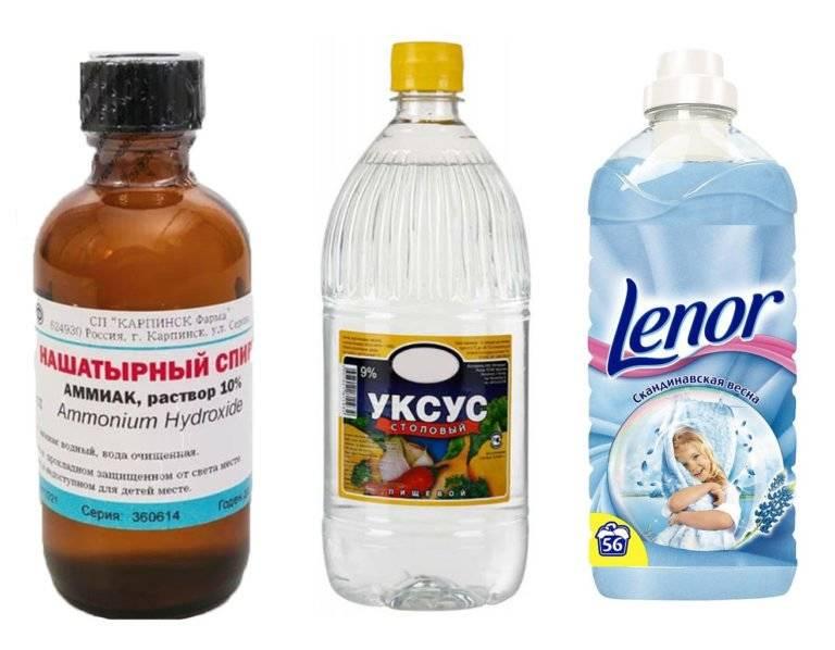 9 способов применения нашатырного спирта, которые сделают уборку легкой