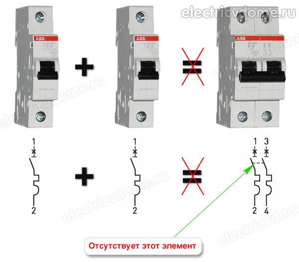 Для чего нужны двухполюсные автоматы