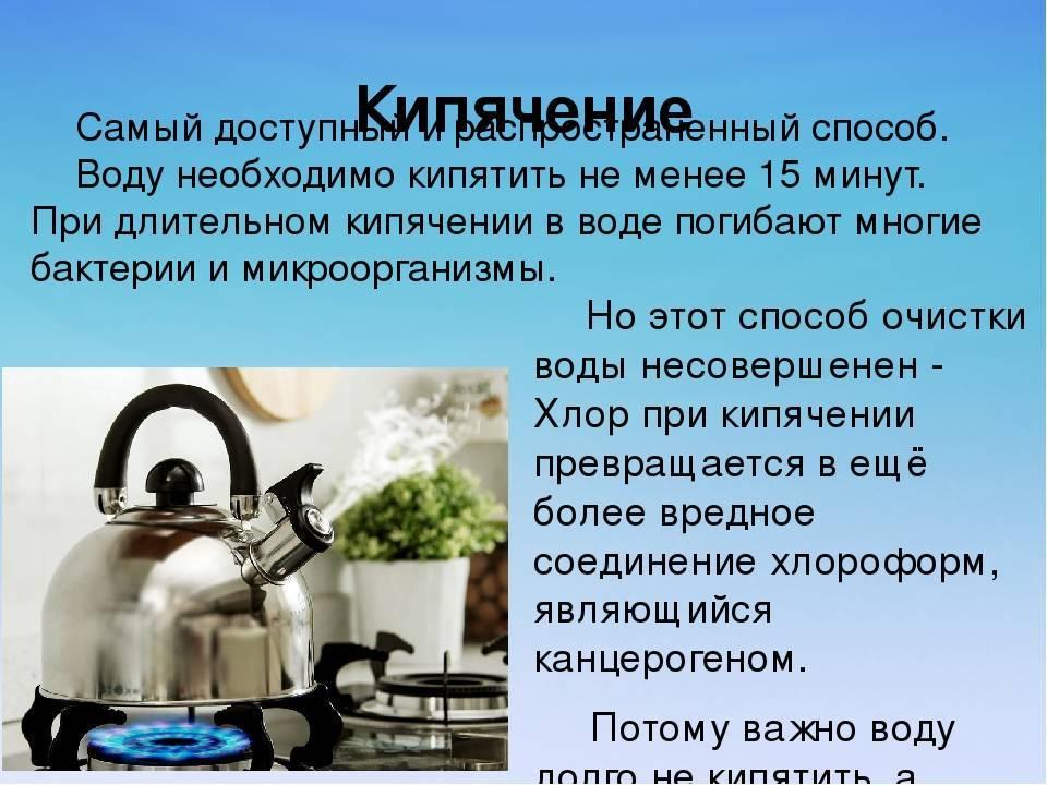 Почему нельзя дважды кипятить воду в чайнике?