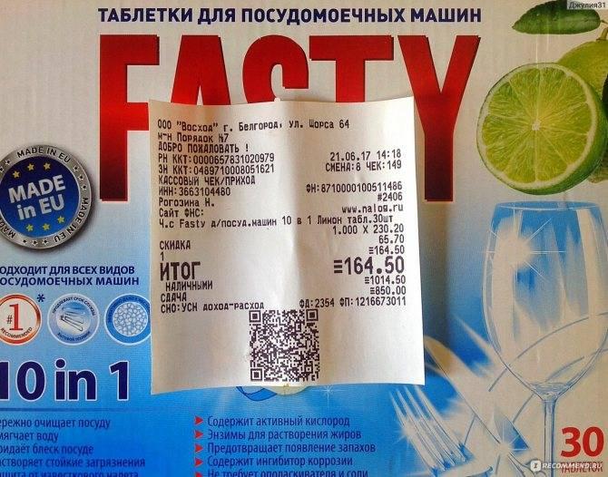 Таблетки для посудомоечной машины своими руками с содой