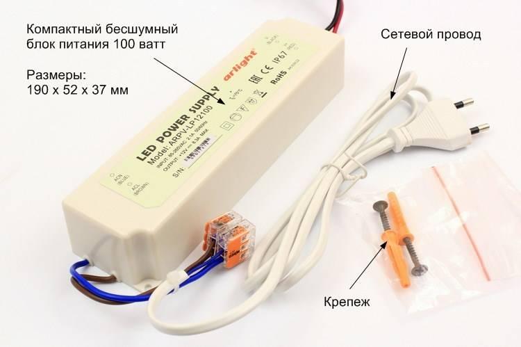 Монтаж и подключение светодиодной ленты через блок питания 12-24 вольт.