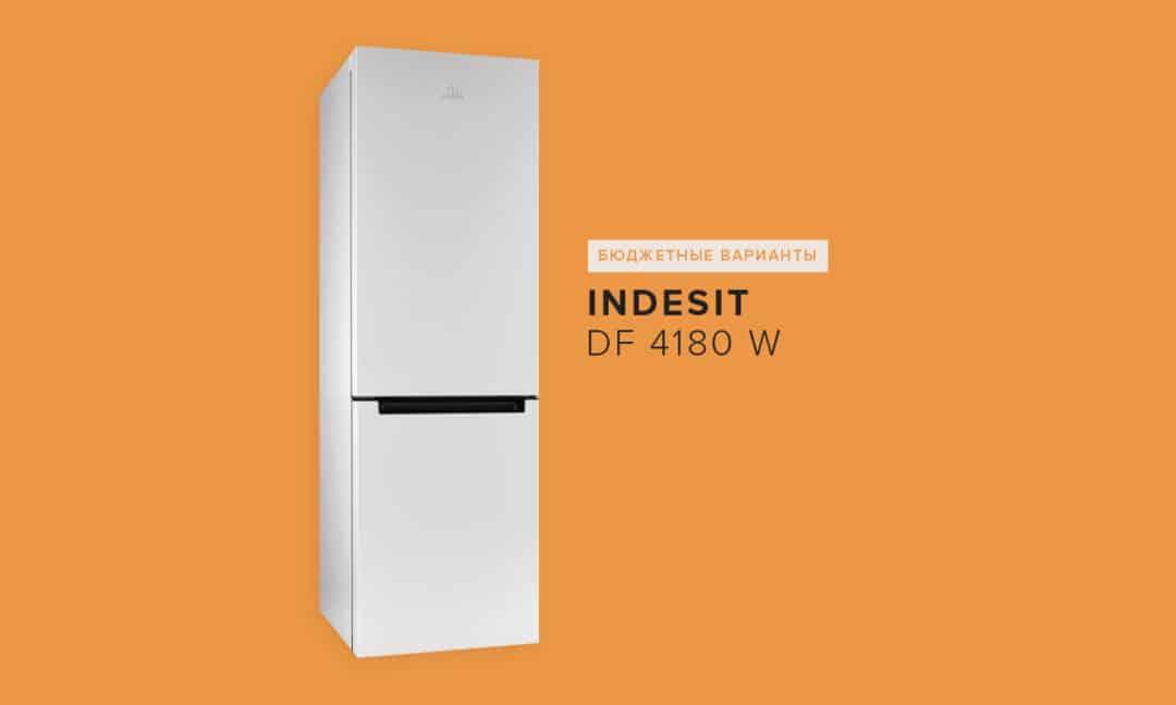 Рейтинг производителей холодильников по качеству и надежности