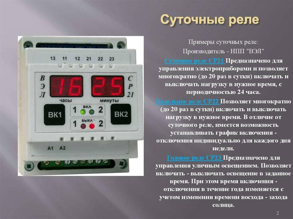 Типы выключателей. выбираем самый лучший вид выключателя