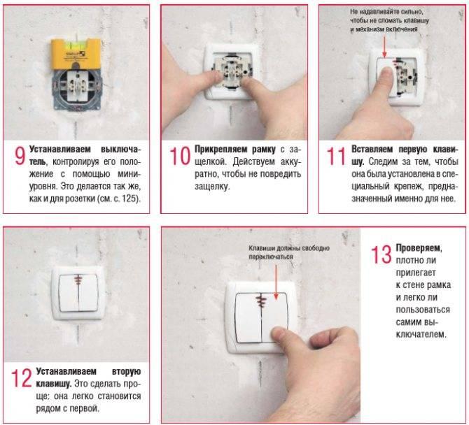 3 правила как заменить автомат под напряжением и без - ошибки при установке и подключении выключателя в этажном щитке.