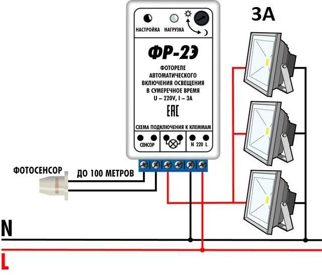 Фотореле для освещения: особенности конструкции (20 фото)
