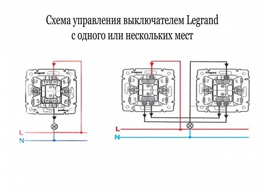 схема подключения проходного выключателя одноклавишного: разбор схемы и порядок выполнения работ