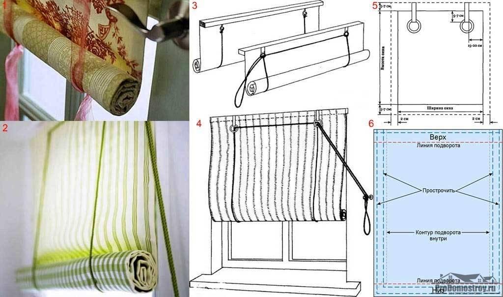 Рулонные шторы своими руками, пошаговая инструкция в видео мастер классе