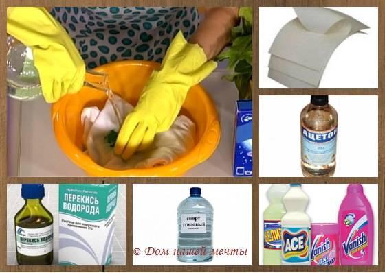 14 подручных средств, которые помогут избавиться от пятен без использования химии