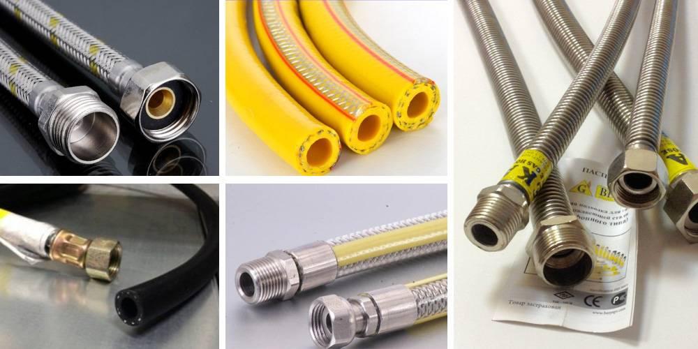 Газовые шланги для газовой плиты длина. сильфонный шланг для газа: описание и рекомендации по подключению