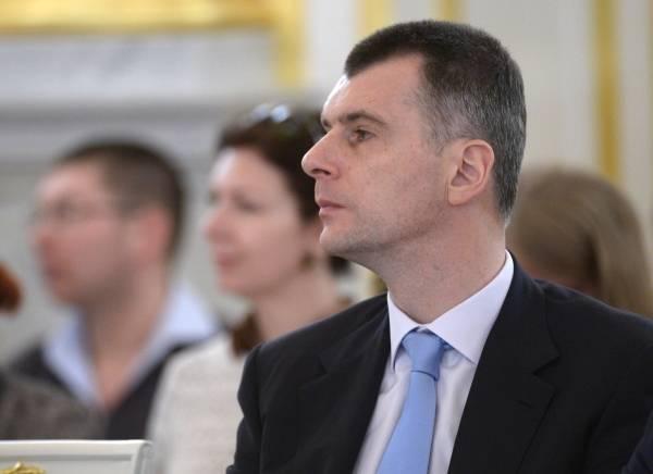 Прохоров михаил дмитриевич: последние новости на сегодня