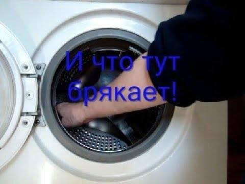 Почему стиральная машина-автомат lg не отжимает белье, что делать?