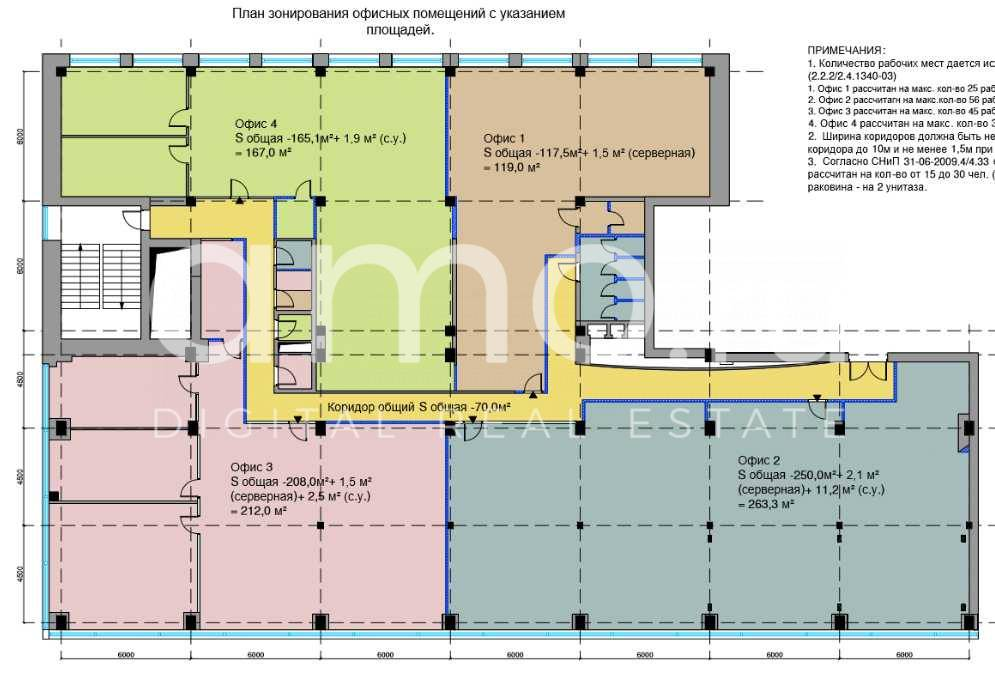 Готовые офисные мобильные перегородки: варианты (50+ фото) | prorab.help офисные мобильные перегородки – готовые решения для организации рабочего места — prorab.help