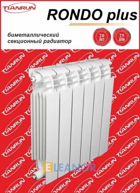 Биметаллические радиаторы отопления какие лучше и прочнее - технические характеристики и советы по выбору радиаторов!