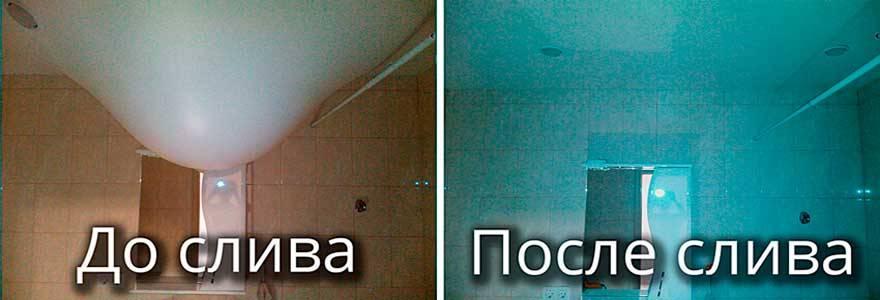Ремонт потолка в ванной комнате - что делать при повреждении различных видов отделки?