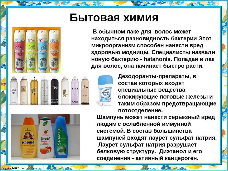 Абразивные чистящие средства, классификация, применение для уборки