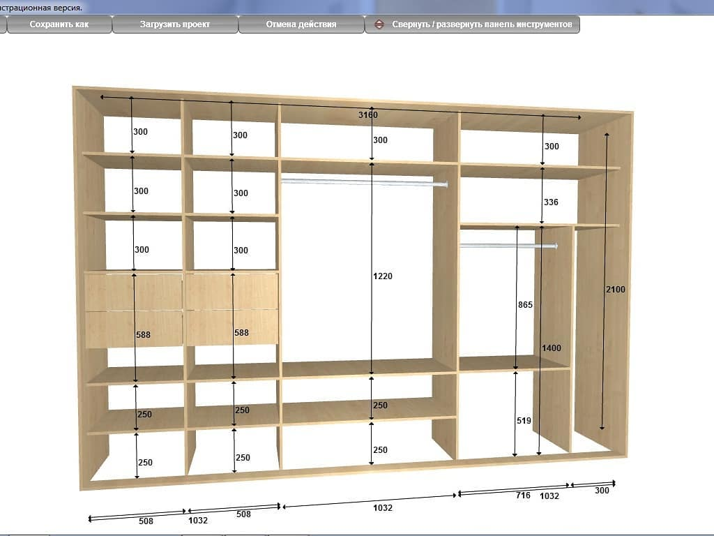 Шкаф своими руками – пошаговая инструкция как сделать и обновить шкаф в домашних условиях