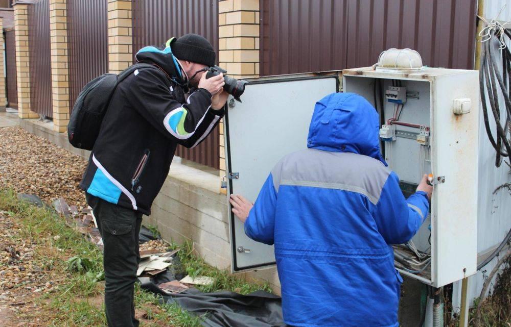 В россии ввели штраф за повторное воровство электричества   forpost