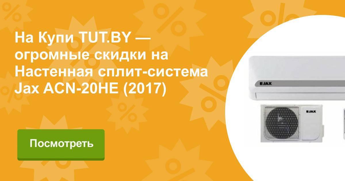 Лучшие кондиционеры daikin топ-10 2021 года