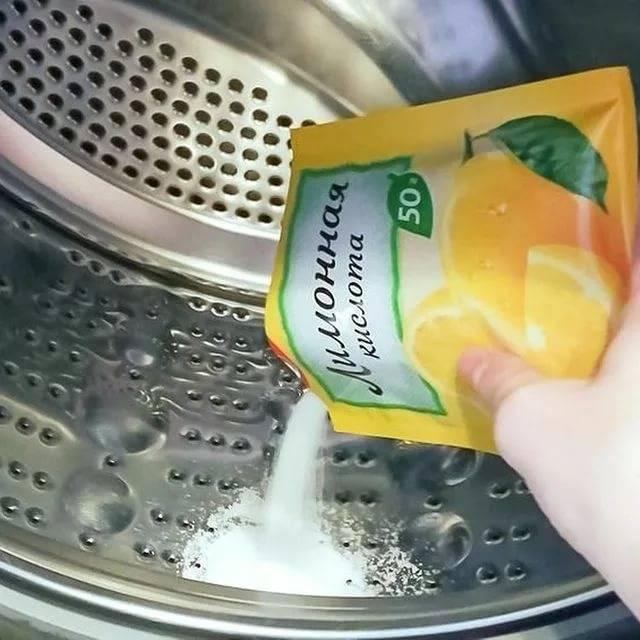 Как почистить стиральную машину-автомат лимонной кислотой - преимущества метода, альтернативные стредства