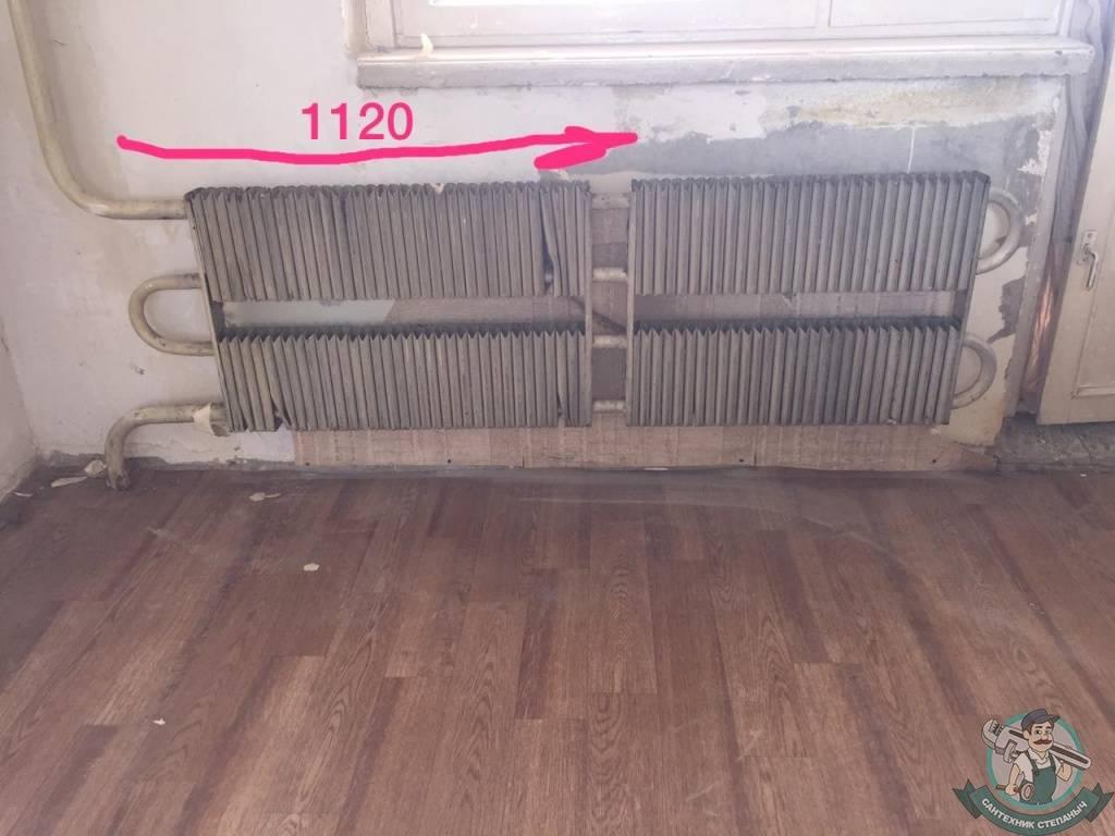 Последовательное соединение батарей отопления