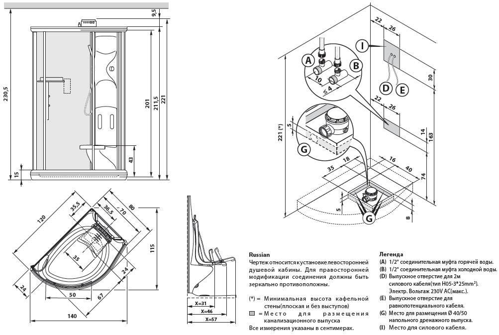 Установка душевого уголка с поддоном своими руками: этапы монтажа