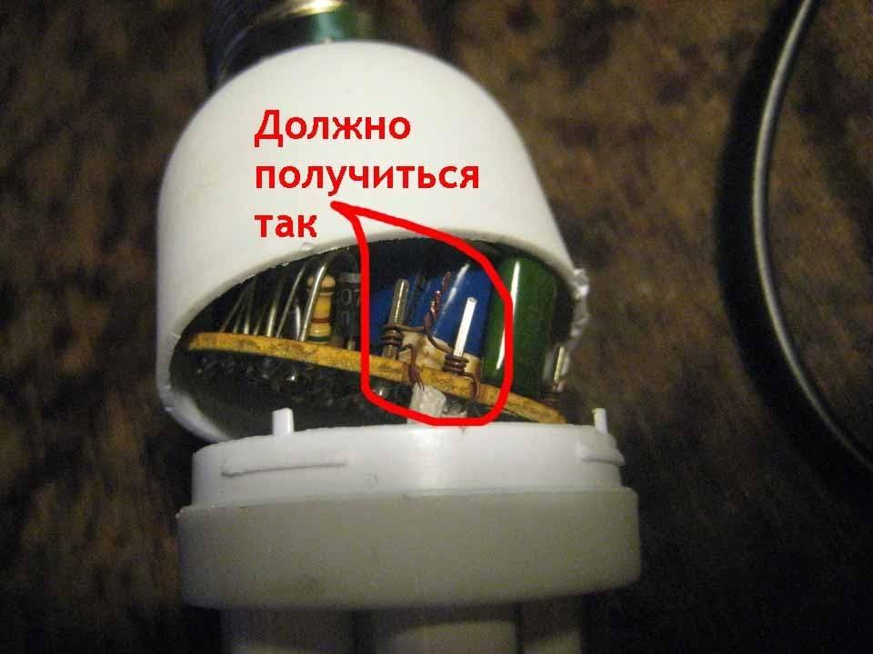 Почему моргают светодиодные лампочки поиск неисправности как починить