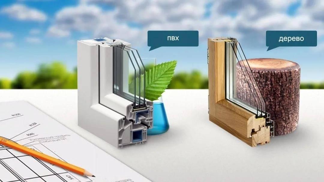 Какой профиль лучше для пластиковых окон: сравнение по материалам и конструкции