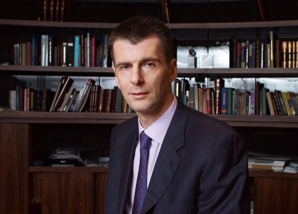 Михаил прохоров: биография, состояние на 2021 год и последние новости
