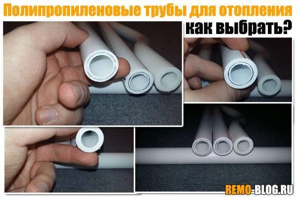 Лучшие металлопластиковые трубы