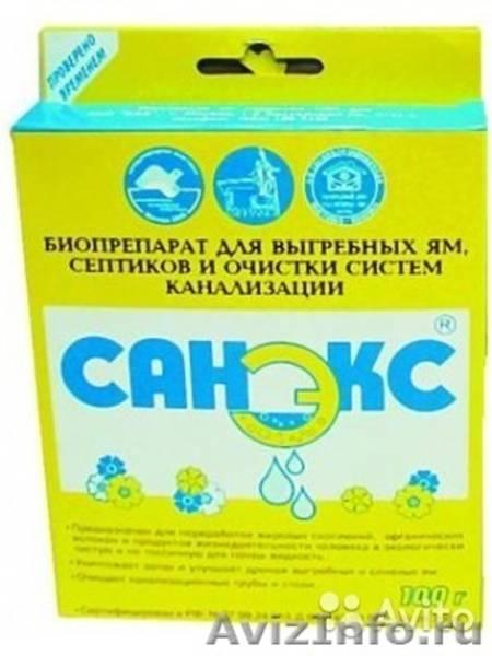 Лучшие бактерии для септиков по отзывам покупателей