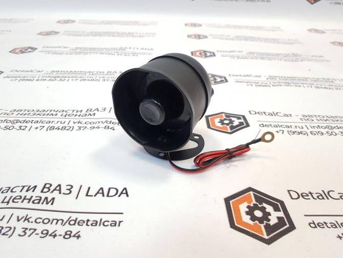 Охранная сигнализация для дома, гаража, дачи своими руками: как сделать gsm, лазерную систему в домашних условиях, схемы и решения + видео