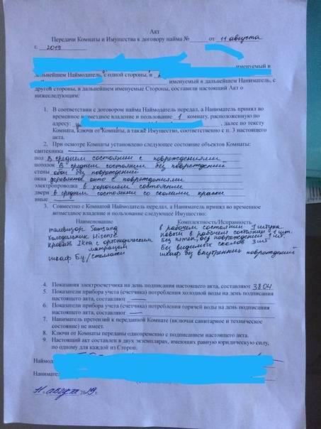 Перезаключение договора на газ: необходимые документы и юридические тонкости