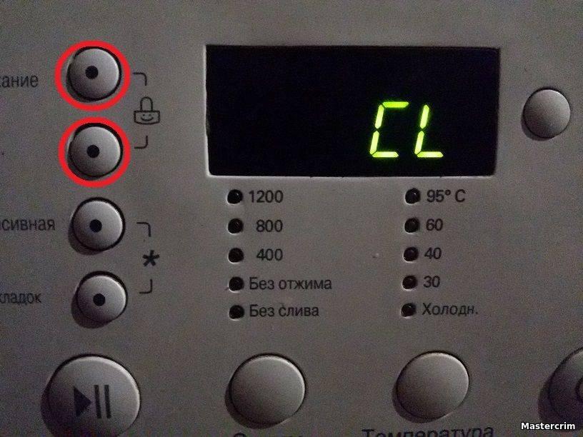 Стиральные машины lg: диагностический режим и коды ошибок