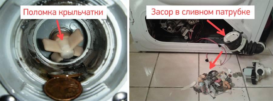 Стиральная машина не набирает воду: возможные причины