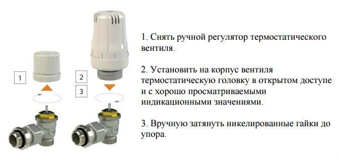 Терморегулятор для радиатора отопления - назначение, устройство, эксплуатация,клапан радиаторный запорный,как регулировать радиаторы отопления,регулировка радиаторов,принцип работы батареи,регулятор температуры на радиаторе,регуляторы температуры для бата