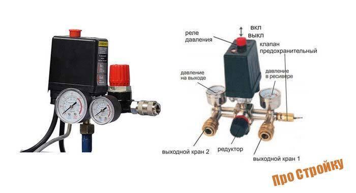 Реле давления для компрессора. подключение и настройка