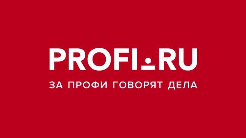 Profi.ru для специалистов (профи ру), как заработать деньги блог ивана кунпана
