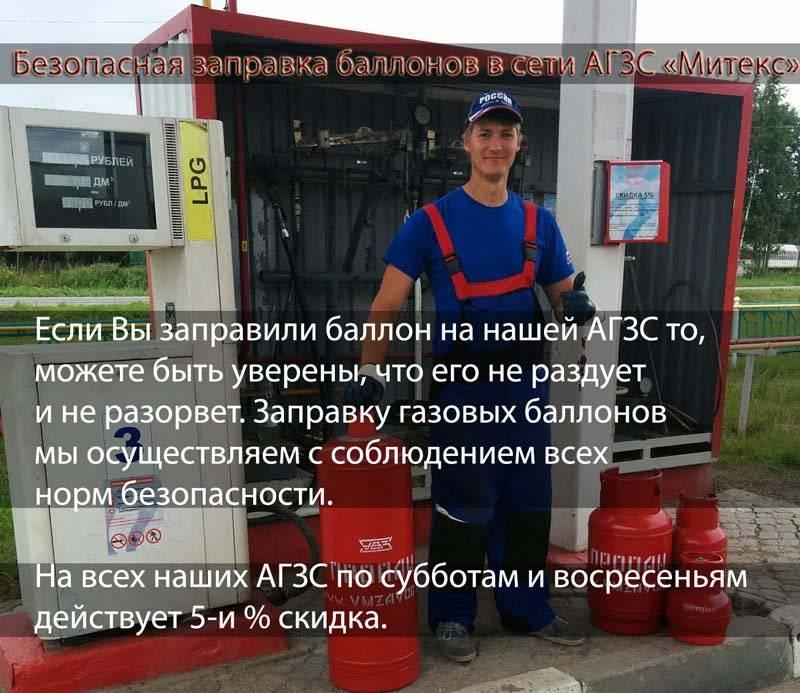 Правила хранения и использования газовых баллонов на объектах