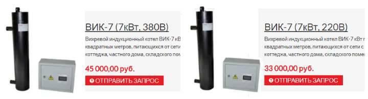 Индукционный котел отопления: принцип работы, устройство электрического нагревателя воды, монтаж электрокотла, плюсы и минусы плит