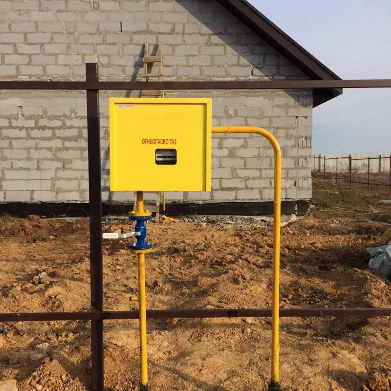 Сколько стоит провести газ в частный дом в 2021 году? как подключить?