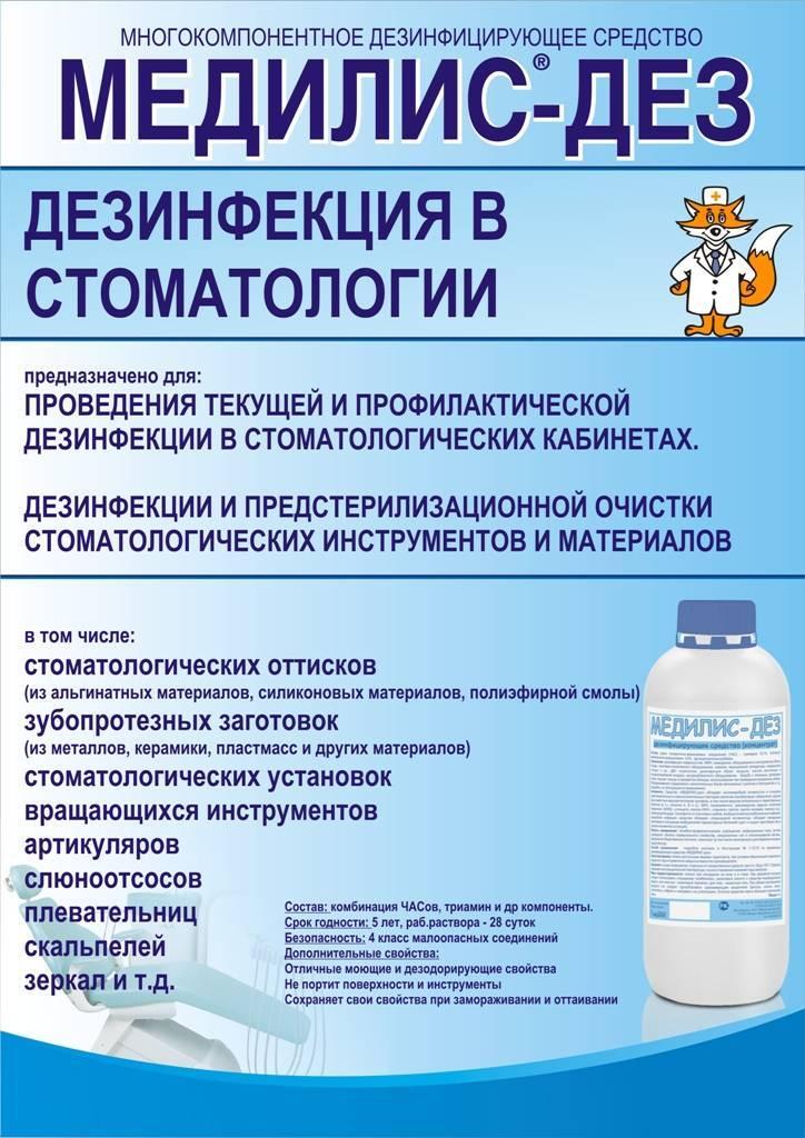 Дезинфекция воды из скважины и колодца при автономном водоснабжениим. иванов, к.х.н