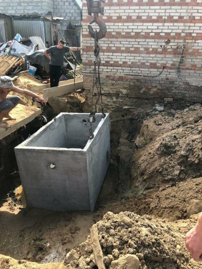Как сделать монолитный бетонный септик своими руками: устройство и схемы септика из бетона ???? ремонт дачи
