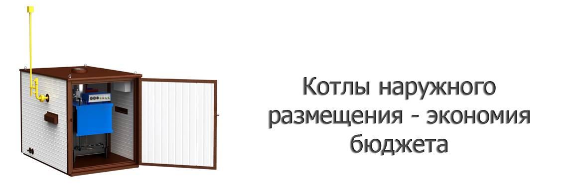 Требования к газовой котельной в частном доме 2021 снип. правила и нормы установки газового котла в частном доме   дачная жизнь
