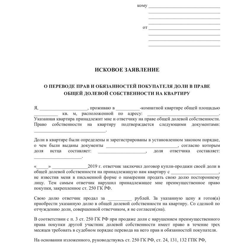 Какие документы нужны для заключения договора на обслуживание газового оборудования?