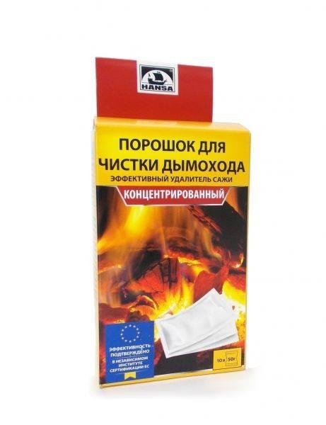 Чистка дымохода: как почистить дымоход от сажи народными и современными способами