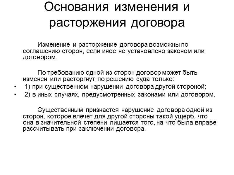 Письмо о перезаключении договора на другую компанию