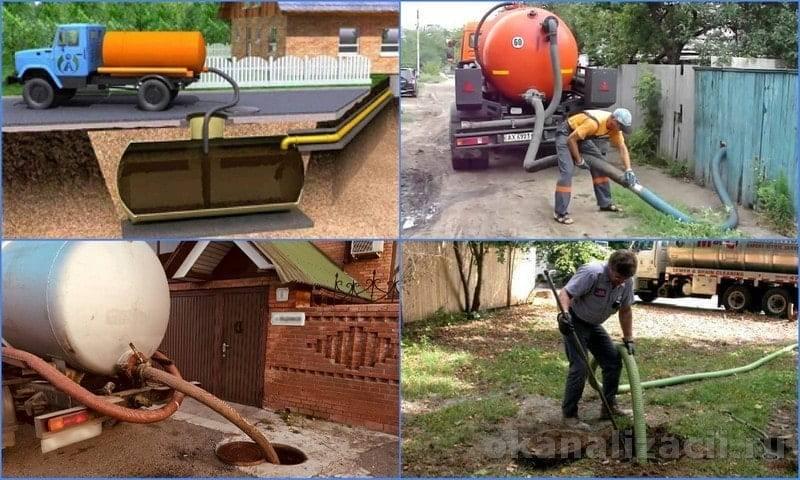 Обзор лучших средств для очистки выгребной ямы